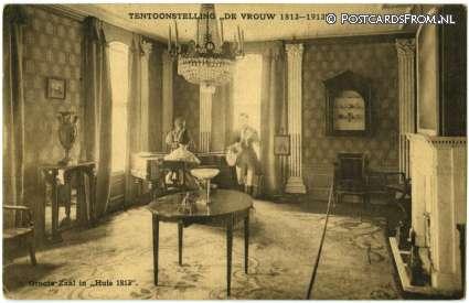 Postcardsfrom nl zoekresultaten voor plaatsnaam amsterdam 2984 ansichtkaarten gevonden - Moderne huiszaal ...